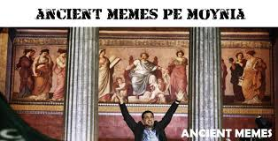 Ancient Memes - ancient memes home facebook