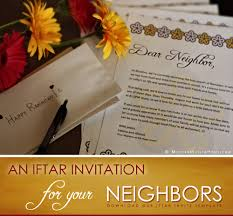 How To Do Invitation Card Iftar Invitation For Your Neighbors Modern Muslim Home