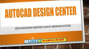 design center cad auto cad design center create you plan beautiful youtube