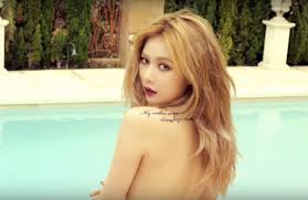 hyuna is as sexy as ever in recent photo shoot soompi hyuna sexy k pop idol releases totally risqué trailer for august