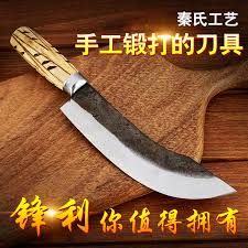 Carbon Steel Kitchen Knives Misga Free Shipping Kitchen Carbon Steel Kitchen Forged Boning