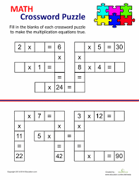 multiplication crossword multiplication crossword and worksheets