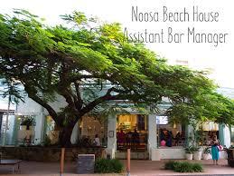 noosa beach house