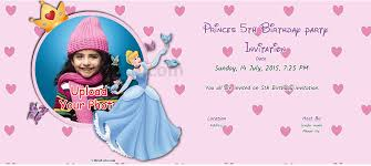 free 5th birthday party invitation card u0026 online invitations