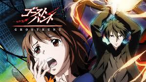 stream u0026 watch ghost hunt episodes online sub u0026 dub