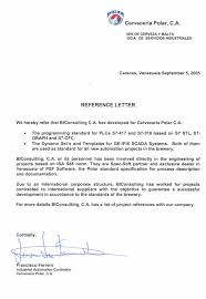 sample recommendation letter template system engineer huanyii com