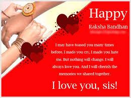 happy raksha bandhan 2017 and whatsapp messages status