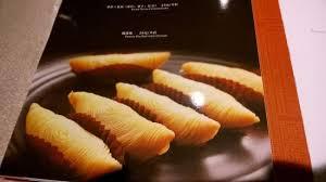 cuisine a炳 menu 廣州市炳勝品味 珠江新城旗艦店 的圖片 tripadvisor