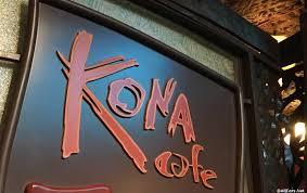 dining location kona cafe