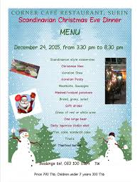 christmas eve dinner and party in corner cafe restaurant 2015