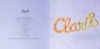 heart pattern lyrics nisekoi nisekoi op2 single step mp3 download nisekoi op2 single step