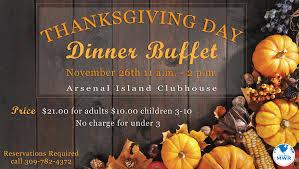 thanksgiving day buffet arsenal island golf course