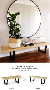 bench archives copycatchic herman miller nelson platform bench for 1015 vs georgbe nelson style bench for 185 copycatchic luxe