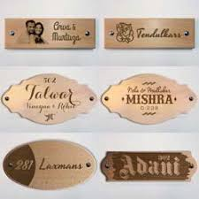 buy engraved wooden name plates for homes offices in india