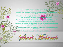 wedding wishes dua duas for bridal islam muslim seeking allah s pleasure