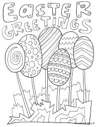 printable easter bookmarks to colour easter bookmarks printables easter greetings easter coloring book