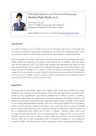 Introduction Cover Letter Examples Introduce Yourself Essay Sample How To Write Essay Introduce