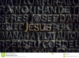 word jesus detail of the door at sagrada familia barcelona stock