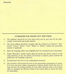 do only jehovah u0027s witnesses follow jesus u0027 command to preach