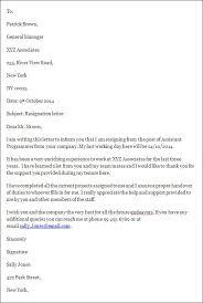 inform letter awesome inform resignation letters samples cool