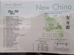 Chinese Buffet Hours by New China Restaurant 15 Photos U0026 10 Reviews Chinese 3702