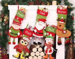 personalized christmas personalized christmas holidays decoration snowman