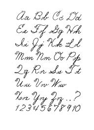 fancy cursive handwriting fancy cursive letters alphabet