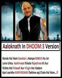 Alok Nath Memes - 20 best alok nath memes on internet alok nath jokes