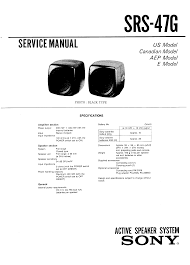 sony srs47g service manual immediate download