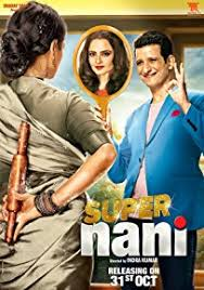 super nani 2014 torrent downloads super nani full movie downloads