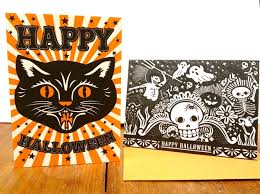 Halloween Birthday Ecards Free Printable Halloween Party Invite Giveaway U2014 Hello Lucky