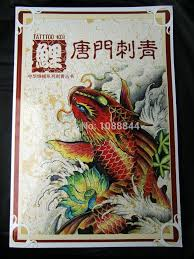 carp fish tattoo book keychain picture more detailed picture about wholesale koi