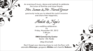 invitations and program details nga and ankit u0027s wedding blog