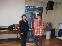 au bureau gueret cérémonie de remise du 2ème prix du jeu concours droits de l homme
