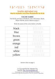 braille color names worksheets for sighted kids braille alphabet org