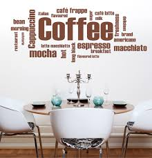 word wall art stickers custom wall stickers coffee wall art coffe word wall art sticker brown coffe wall art words wall art