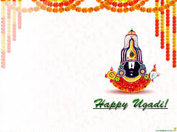 happy ugadi hd images gif with quotes and wishes 2017 happy