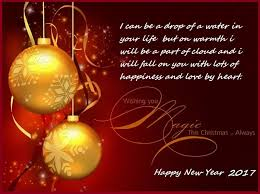 new year greeting merry greetings merry