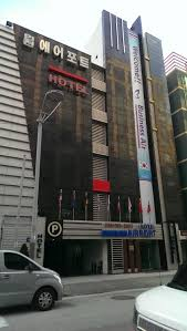 hotel incheon airport updated 2017 prices u0026 reviews south korea