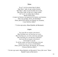 La Maison Du Sud B U0027nèt Houaryat U2013 Poèmes D U0027amour Des Femmes Du Sud Marocain Album