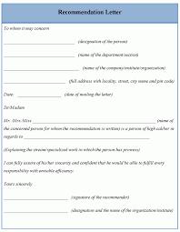recommendation letter template sadamatsu hp