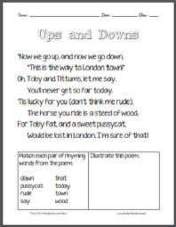 printable job application for ups ups and downs poem worksheet free to print pdf primary