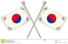 South Korea Flag South Korea Flag Stock Vector Illustration Of Government 14741739