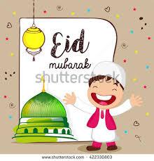 Eid Card Design Eid Card Stock Images Royalty Free Images U0026 Vectors Shutterstock