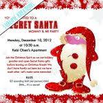 secret santa invitation template free free printable invitation