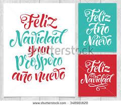 feliz navidad christmas card feliz navidad free vector stock graphics images
