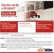Certification In Interior Design by Intake Announcement Interior Design Course Aug 2 31 Free Ipod