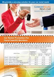 lexus singapore email comfort delgro rent a car hometeamns