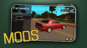 gta san andreas 3 apk cleo mods for gta sa 2 0 4 apk android tools apps