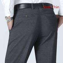 popular mens formal trousers style buy cheap mens formal trousers
